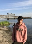 Dima , 18, Oleksandrivka