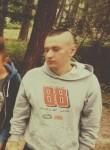 Яросалав, 21 год, Житомир