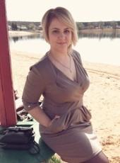 Elena, 26, Russia, Orel