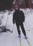 Denis, 23  , Shatsk
