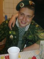 Pasha, 41, Russia, Kirovo-Chepetsk