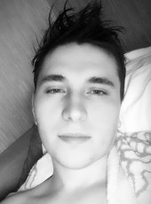 Mark, 22, Russia, Votkinsk