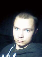 Ярослав, 22, Ukraine, Vinnytsya