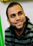 Essame, 18  , Al Mansurah