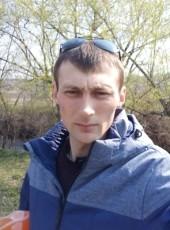 Nikolay, 31, Ukraine, Donetsk