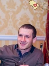 Александр, 30, Ukraine, Vinnytsya