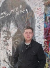 Mihail, 30, Russia, Kazan