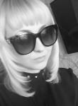 Lenka, 29  , Karelichy