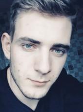 Vladimir , 22, Belarus, Krupki