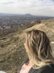 Ekaterina, 38, Novorossiysk