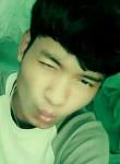 ไบท์ คนดีครับ, 23  , Wang Noi