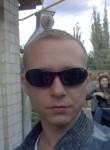 Александр, 35 лет, Черкаси