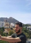Знакомства Algiers