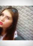 Анастасія, 20  , Poninka