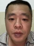 黄章灿, 32, Xiamen