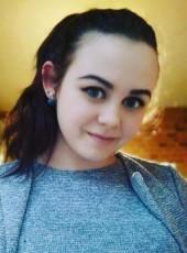 Katerina, 21, Ukraine, Mykolayiv