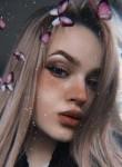 Adelіna, 19  , Kiev