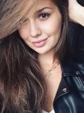 камила, 23, Россия, Санкт-Петербург