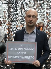 Aleksey, 42, Russia, Sertolovo