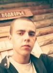 Andrey, 20  , Kargopol