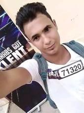 Mohamed El-deep , 25, Egypt, Damanhur