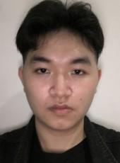 Justin、辉, 21, China, Suzhou (Jiangsu Sheng)