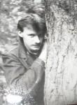 ДУША, 48 лет, Хотьково