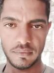 احمدعبومحمد, 33  , Sohag