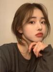 유시희, 22, Incheon