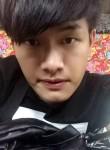 愤怒的二叔, 28  , Zhangjiajie