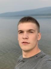 Nikita, 25, Russia, Lensk