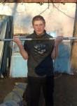 Denis, 20  , Shatki