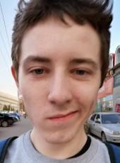 Danil, 19, Russia, Samara