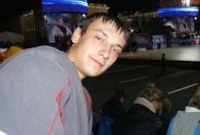 Димон, 29 - Только Я