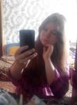 Viktoriya, 22, Severodonetsk
