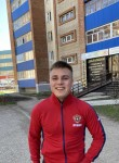 Andrey, 21, Sterlitamak