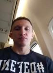 Сергей, 34 года, Нерюнгри