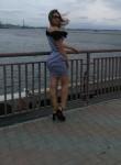Lena, 28  , Odessa