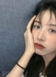 송미, 20  , Dali