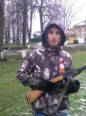 Vladislav, 23, Russia, Vladimir