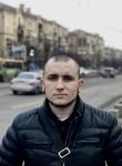 Sergey, 22, Hulyaypole