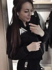 Lera , 33, Russia, Krasnodar