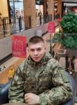 Назарій , 18, Lviv