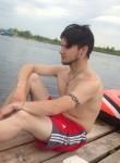 Mark, 23, Nizhniy Novgorod
