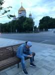 igor, 20, Yekaterinburg