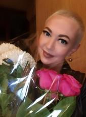 Natalya, 42, Russia, Surgut