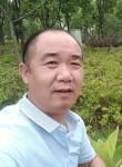 爱情第一, 50, Wuhan