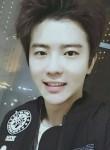 亦皓, 24  , Shaoguan
