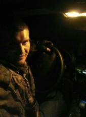 Антон, 36, Россия, Санкт-Петербург