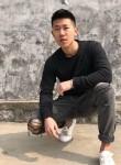长谷川细作, 20 лет, 中国上海